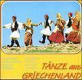 Tänze aus Griechenland, 1 Audio-CD (1996)