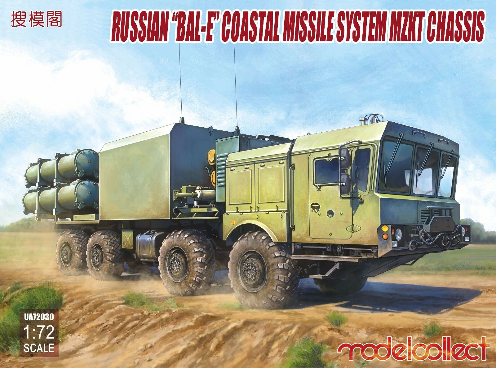 Modelcollect Russian Bal-E Coastal Defense Missile Aromed Car 1 72 Tank UA72030