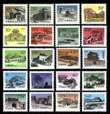 China PRC R28 R29a-d Sc 2611-3 Sc 2755 Great Wall 20 Stamps