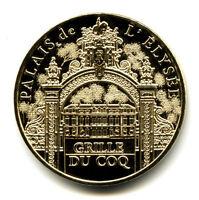 75008 Palais de l'Elysée, Grille du Coq, 2015, Monnaie de Paris