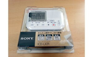 SONY-Memory-Card-Recorder-White-ICD-LX31-W-With-Tracking-NEW