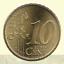 Indexbild 52 - 1 , 2 , 5 , 10 , 20 , 50 euro cent oder 1 , 2 Euro FINNLAND 1999 - 2016 Kms NEU