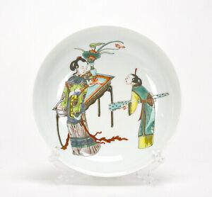 CHINESE-QING-KANGXI-MK-WUCAI-FAMILLE-VERTE-LADY-FIGURE-PORCELAIN-PLATE