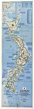 ? 1984-6 Japan  ? 1984 National Geographic Map Poster School