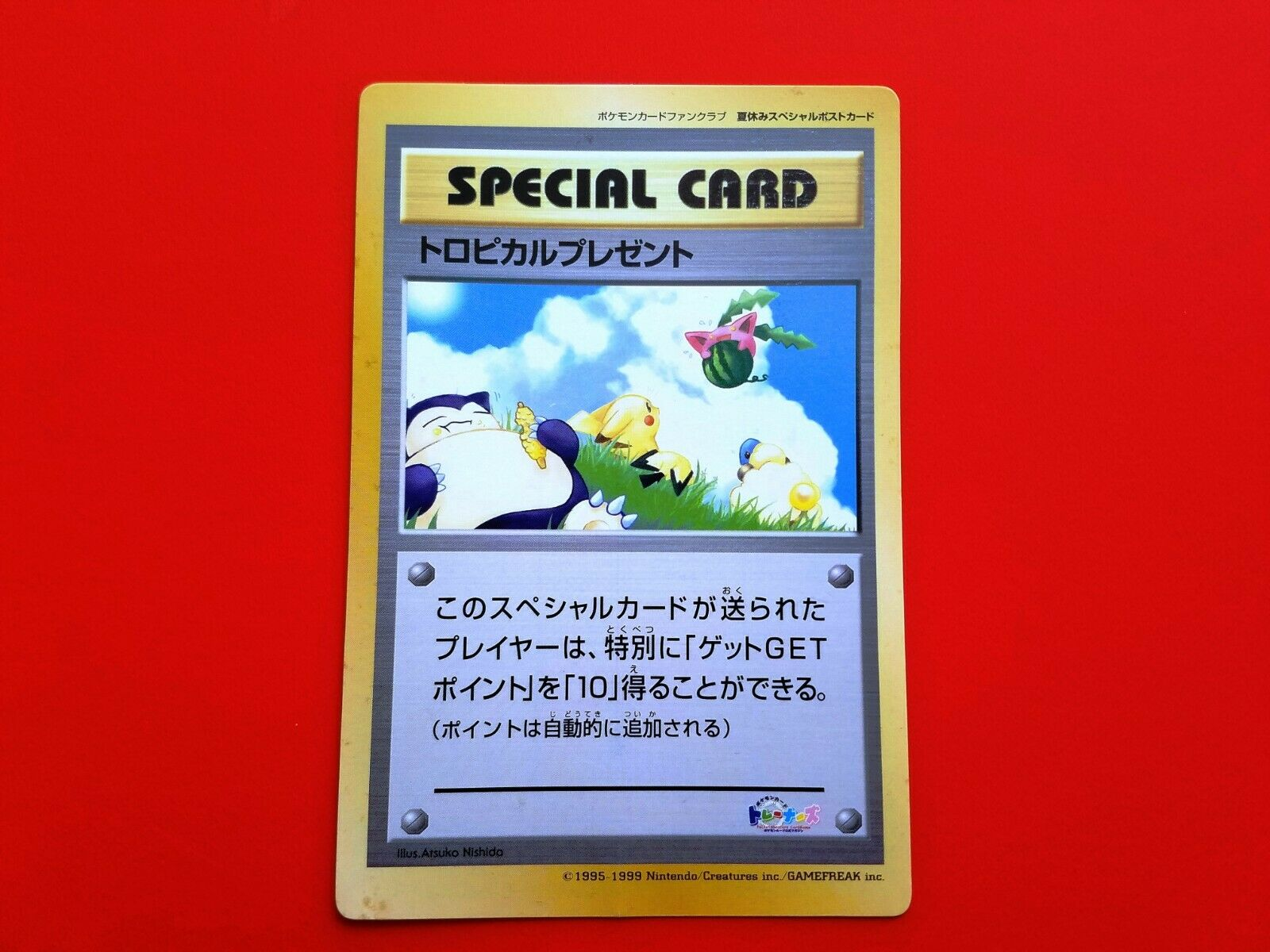 Pokemon Card Fan Club Promo Card 2000 Summer Limited Jumbo Card Post card Rare