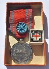 1914-18 WWI Japan THE RED CROSS Silver Medal w Rosette Original Box UNC SUPER