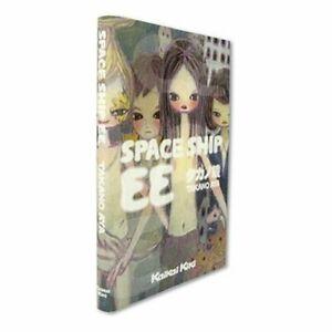 "Takano Aya /""Tokyo Space Diary Art Comic Book/"" Hayakawa Publishing Official 2006"