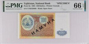 Tajikistan 100 Rubles 1994 P 6s Specimen Gem UNC PMG 66 EPQ Top Pop