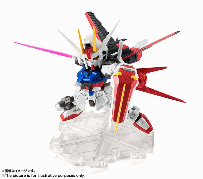 (P) BANDAI NXEDGE STYLE STYLE STYLE MS UNIT AILE STRIKE GUNDAM ACTION FIGURE 8c1ee0