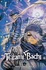 Tegami Bachi: Letter Bee by Hiroyuki Asada (Paperback, 2009)