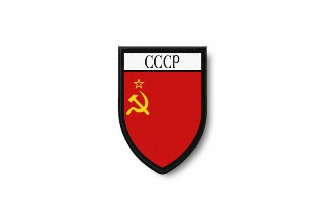 Shield patch embroidered flag printed ussr russia soviet russian