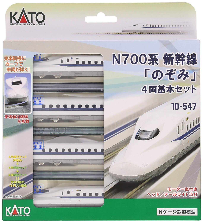 Seleccione de las marcas más nuevas como Kato N N N Scale 10-547 N700 Series Shinkansen tren bala Nozomi Basic 4 coche  primera reputación de los clientes primero