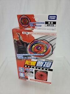 BEYBLADE-Japan-Issued-SH-02-Takara-Tomy-2008-Mint-Sealed-Box