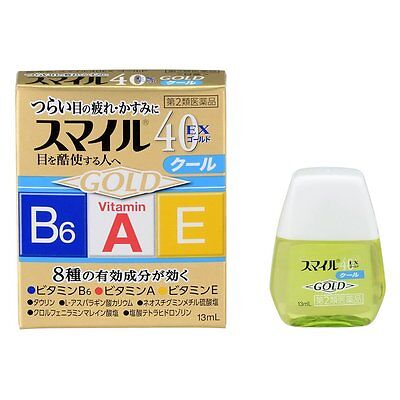 Lion Smile 40EX Gold Popular Eye Drops From Japan free ship