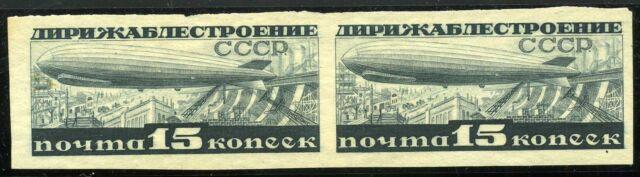 Russia. Air post. Scott C25c. MNHOG. Pair.