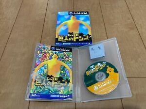 Doshin the Giant Japan Gamecube Nintendo GC with Box,manual