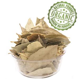 Organic-Laurel-Dried-Whole-Bay-Leaf-Premium-Quality-Dried-Leaves-Kosher-Israel