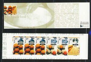 ISRAEL-STAMPS-2000-ISRAELI-FOOD-BOOKLET-VF-FALAFEL-COUSCOUS-MNH