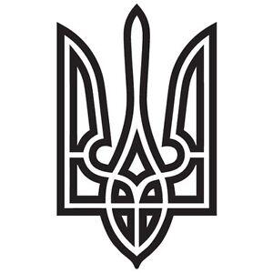 UKRAINE Ukrainien Armoiries Tryzub Emblème national Vinyle Autocollant Decal