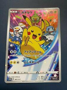 S-P Pikachu Sword and Shield Promo Seven-Eleven Pokemon Card  001