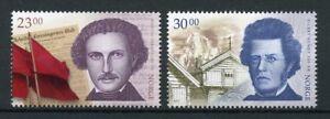 Norway-2017-MNH-Anniversaries-Marcus-Thrane-Eilert-Sundt-2v-Set-People-Stamps