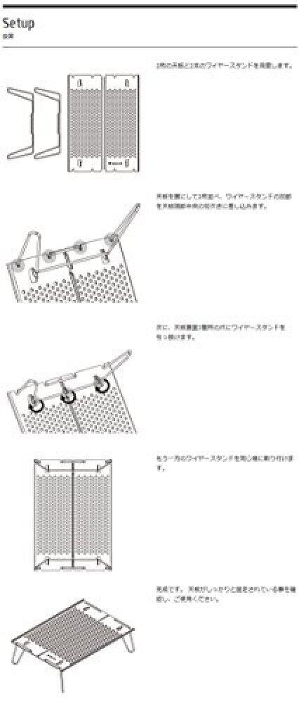 Neu Neu Neu Snow Peak Tisch Ozenlight  Außen Original aus Japan 4b27fd