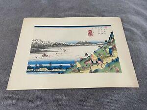 Vtg-Lithograph-Print-After-Hiroshige-Woodblock-Print-Shojiri-Pass-View-Lake-Suwa