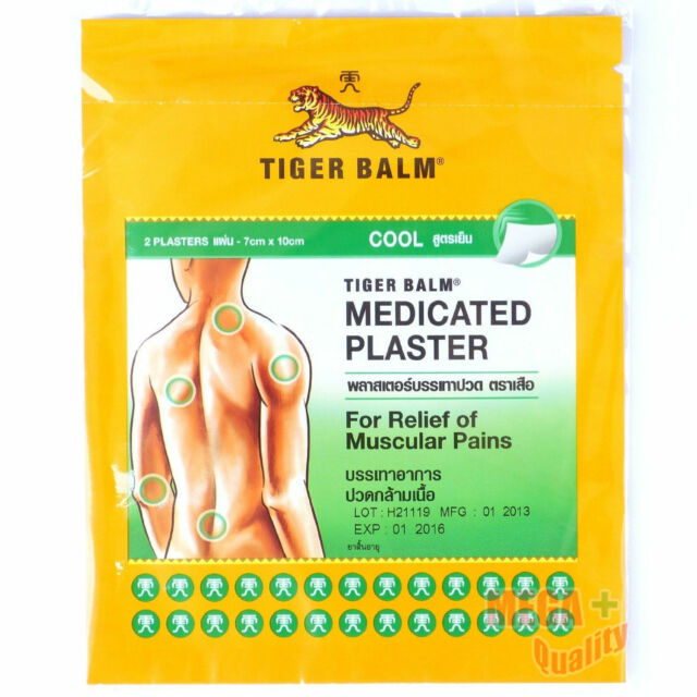 Tiger Balm Patch Plaster Cool Medicated Back Pain Relief 7 X 10 Cm.