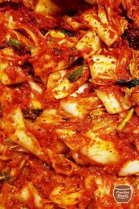 32oz-Fresh-Korean-Spicy-Napa-Cabbage-Kimchi-from-Mama-Kim-039-s-Kimchi-Authentic