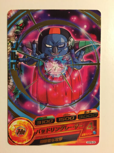 Dragon Ball Heroes Promo GDPB-09 Version Gold