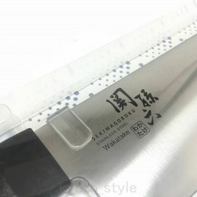 Kai Magoroku Seki Wakatake Nakiribocho 165mm AB-5424 Japan