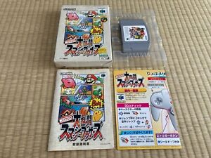 DAIRANTOU-SMASH-BROS-Nintendo-N64-with-BOX-and-Manual-JAPAN