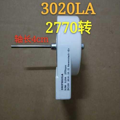 New For Samsung Refrigerator fan motor DREP3020LA 3.5W 0.29A 2770rpm  DC12V