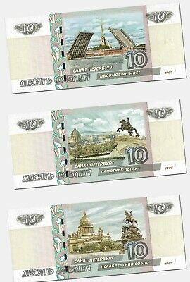 Russia 10 rubles Saint-Petersburg set 3 banknotes