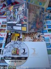 Saturn:Langrisser III 3 [TOP RPG MASAYA & 1ERE EDITION] COMPLET + SPINE - Jap