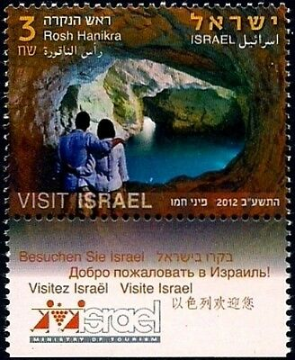 Apprehensive Israel 2012 Mnh Skilful Manufacture Visit Israel Rosh Hanikra Grottoes A Stamp With A Tabs