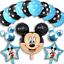 DISNEY-Mickey-Mouse-Compleanno-Palloncini-Stagnola-Lattice-Party-Decorazioni-di-genere-rivelare miniatura 18