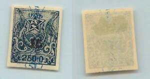 Armenia-1922-SC-354-used-f7646