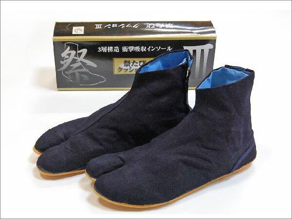 Ninja Zapatos botas TABI bigTalla11,12 nos japonés jika-tabi Japan Ninjutsu