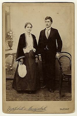 PORTRAIT OF A LOVELY YOUNG SERBIAN COUPLE  (CABINET CARD)