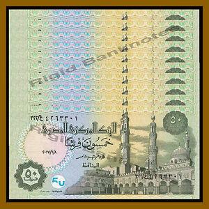 EGYPT 50 PIASTRE 2017 P 62 NEW DATE UNC