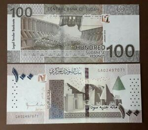 Sudan 100 Pounds 2019 UNC P-New
