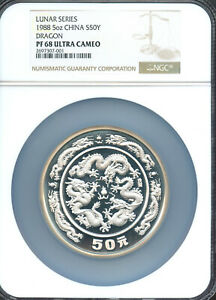 China-1988-50-Yuan-Proof-5-ounce-silver-coin-Lunar-Year-of-Dragon-NGC-PF68-UC