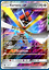 POKEMON-TCGO-ONLINE-GX-CARDS-DIGITAL-CARDS-NOT-REAL-CARTE-NON-VERE-LEGGI Indexbild 28