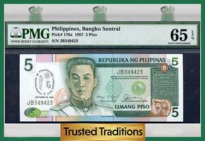 TT PK 176a 1987 PHILIPPINES 5 PISO PMG 65 EPQ GEM POP ONE FINEST KNOWN!