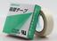 Hondafloh HAT-F13 Adhesive Tape PTFE High Heat Resistant 0.13mm x19mm x10m