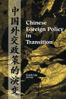 Chinese Foreign Policy in Transition by Transaction Publishers (Paperback, 2004)