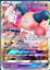 POKEMON-TCGO-ONLINE-GX-CARDS-DIGITAL-CARDS-NOT-REAL-CARTE-NON-VERE-LEGGI 縮圖 41