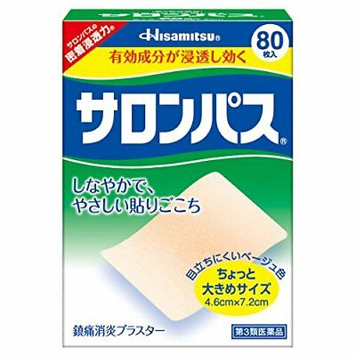 HISAMITSU SALONPAS PAIN RELIEVING PATCH, 80 PATCHES FROM JAPAN