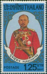 Thailand-1982-SG1111-1b-25-Prince-Purachatra-MNH
